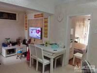 出售青塘社区3楼2室2厅1卫68平米95万住宅