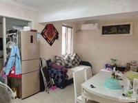 出售青塘社区2室1厅1卫68平米95万住宅