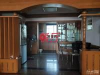 月河小区5楼147平四室2厅2卫中等装修满2年140万报价诚心够买价格可协商