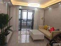 出售 碧桂园滨湖城20楼 婚装房 123.5平 3室2厅 满2年 拎包入住