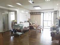 554中大.绿色家园5楼带阁楼精装满2年带地下车位