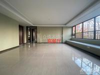 大家乐山府,精装花园洋房,四房两厅两卫,138平米,345万