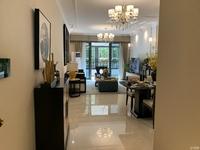 鸿泊湾一期现房洋房 即买即入住 户型好南北通透 采光好 随时可以看房 !