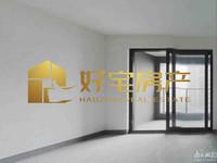 太湖印急售:全新毛坯,2室2厅1卫,75.66平方,报价:95万。