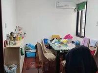 出售青塘社区2室1厅1卫54.56平米78万住宅