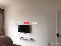 东白鱼潭较好装修 二室二厅 学籍没有占用 五年外