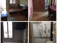出租3368 吉山四村 空调 电热水器 冰箱 床 一室半一厅 价格美丽