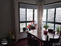 竹翠园良好装修三室二厅二卫性价比高