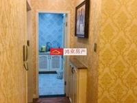 祥和东区 两室一厅,欧美式精装,品牌家电