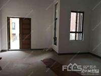 出售:海德花园五室三厅联排别墅,毛坯,内送电梯,地面车库两个,满两年