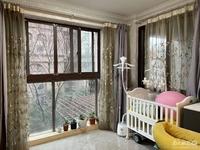 房东换房出售巴黎春天85平精装修双阳台,实际面积100平左右,可公积金可商贷