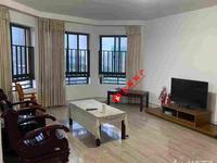 26411仁北家园三室良装,家具家电齐全