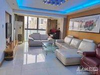 出租城市之心3室2厅2卫132平米4000元/月住宅
