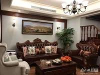 出售:东方国际别墅四室两厅,上叠边套,豪华装修,送一个独立车位,满两年