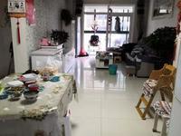 房东诚售百盛国际明都 居家装四室二厅 户型得房率高 位置阳光好