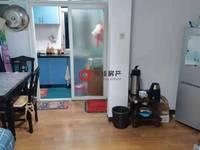 紫云小区56方两室一厅良装 一梯两户 两室朝南 自行车库12平方 满两年