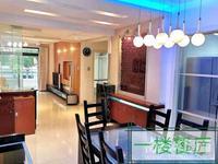 星海名城:两层叠屋,户型佳,4室2厅2卫