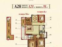 云峰苑:三室两厅一卫一储藏间,入户超大