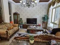 金色地中海下叠,位置佳 美式豪装四房户型好