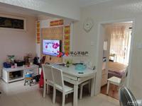 青塘小区,多层3楼,2室朝南标准套型,精装2居室,市中心凤凰