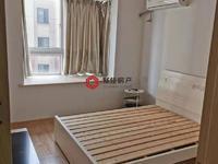 出售祥和花园2室1厅1卫,良好装修,阳光无遮挡,满两年,学区房