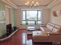 出售星海名城3楼3室2厅1卫125平米185万住宅