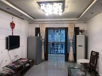 市中心 万联凤凰城 两居室 可正常首付三成 爱山五中学校 地段好 可看房