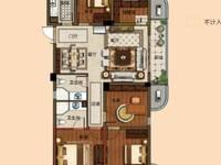出售长岛府二期4室2厅2卫121平米235万住宅