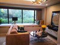 杭州的后花园,精装现房,南北通透小户型住宅房,养老投资均可