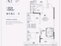 出售太湖健康城 映月里2室2厅1卫88平米99.8万住宅