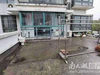 仁皇山庄 3室2厅1卫 带超大露台 东边套 汽车库另售-可不买