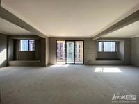 悦山湖 3室2厅2卫 三室朝南 带车位总价190万