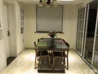 三洋阳光海岸 四室 精装满五唯一 总价带汽车位储藏室