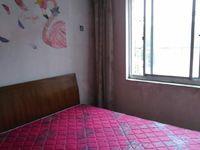 仁皇山小区 二室一厅 55平 良装 空,热,彩,冰,洗,床,家具 1500元