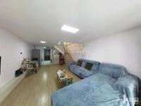 湖州市中心精装小公寓,让自己有个家,预约看房