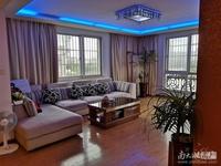 富丽家园 三室两厅 精装修 满两年