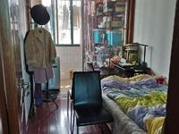市陌北区 两室一厅 满两年 学区房