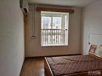 泰和家园 三室一厅 89平 良装 空,热,彩,冰,洗,床,家具 1900元