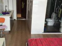 急售 星汇半岛 居家精装修 一室一厅,一口价满二年