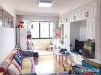 市陌小区 两室两厅 精装修 满两年
