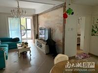 出售星汇半岛二期 领域3室2厅1卫98平米130万住宅