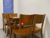 红丰新村两室精装,家具家电齐全
