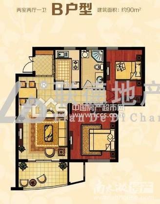 出售望湖 长岛府89.9平方二室二厅精装