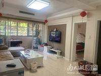 泰和家园 两室两厅 精装修 满两年
