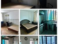 3477吉山西区 良装 空调3台冰箱洗衣机齐全 床3张