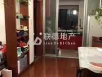 出售 清河家园 5 6F 75平方 二室一厅 精装 报价88万元