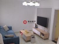 青塘小区6楼赠送阁楼71.5平三室两厅两卫精装修明厨明卫110万拎包入住家具齐全