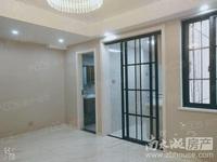 凤凰二村73.56平方 二室二厅 一楼带院子30平左右 精装修