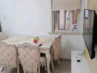 吉南家园 二室一厅 92平 精装 空,热,彩,冰,洗,床,家具 2500元
