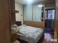 东白鱼潭 两室两厅 普通装修 价可面议